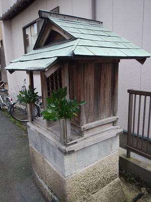 20150912_61sumiyosi