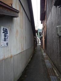 20150912_roji